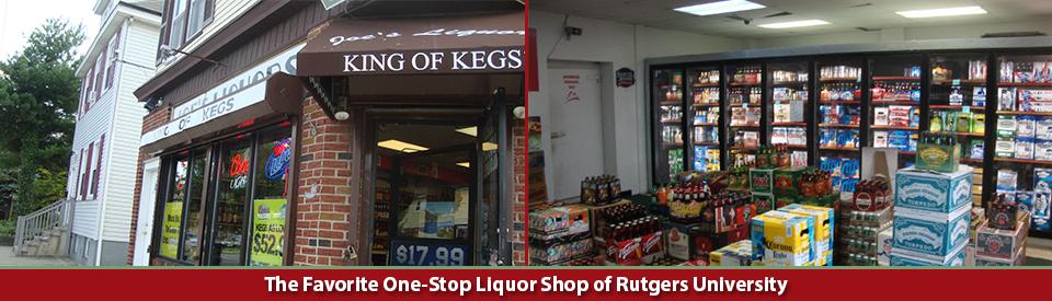 Liquor Store | New Brunswick, NJ