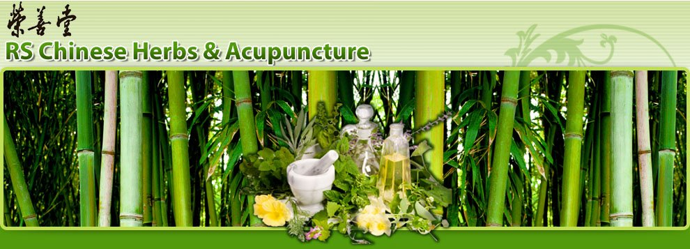 About Us | Charlotte, NC | RS Chinese Herbs & Acupuncture