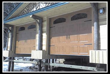Wooden Overhead Doors   Door Installation In Albany, NY