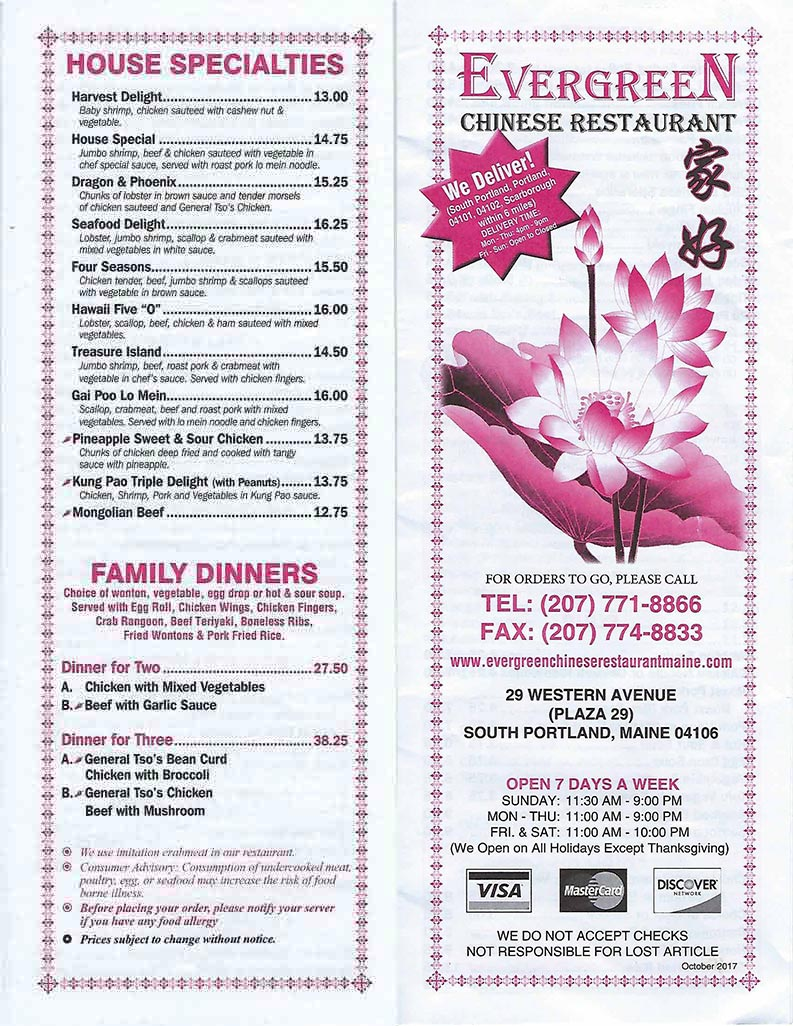Chinese Food Portland Me Delivery